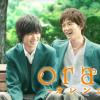 【ネタバレあり】激烈胸アツ青春映画「orange-オレンジ-」の最後の結末はハッピーエンドなのか?を語り合いたい!!