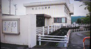 「吉田胃腸科医院 静岡県御殿場市」の画像検索結果
