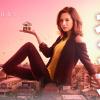「家売るオンナの逆襲」登場人物続投キャスト新キャスト一覧!新木優子も出てた!