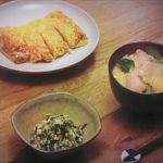 「きのう何食べた?」レシピ7話 ボウルひとつでできちゃうほうれん草の白和え、ふわふわだし巻き卵、鶏雑炊の卵とじ