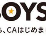 永瀬廉初主演ドラマ「FLY!BOYS,FLY!僕たち、CAはじめました」のパパっとネタバレと感想