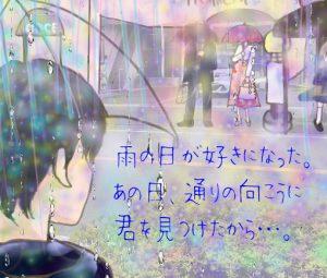 雨のバス停のイラスト