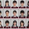 「3年A組」生徒役キャスト一覧!ストーリーに沿って紹介!仲良しグループもまとめていくよ!