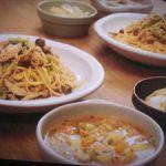 「きのう何食べた?」レシピ9話 ミネストローネ、きのこのパスタ、かぶのサラダ、梅干しと海苔のお茶漬け