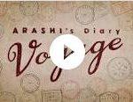 ネットフリックス嵐ドキュメンタリー「voyage」2話の内容と感想 ライブ演出家・松本潤の苦悩と、寄り添うニノ