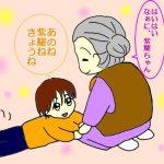 平野紫耀とおばあちゃん 髙橋海人ととっても仲良し!