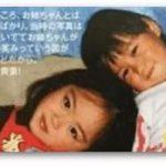 【本当にあったエピソードkoi-wazurai5話】髙橋海人の姉の名前と年齢について