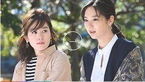 ドラマ「ギルティ」4話