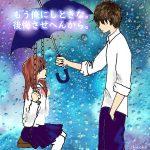 キンプリ妄想歌詞小説「koi-wazurai」15話(前編)~Moon Lover~もう俺にしときな。後悔させない