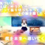 キンプリ妄想歌詞小説「koi-wazurai」13話~Can't Stop Now~運命