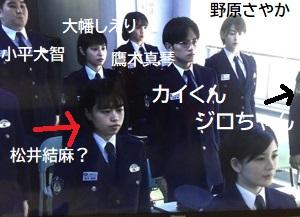 未満警察ジャニヲタ女優松井結麻出演シーンはどこ?