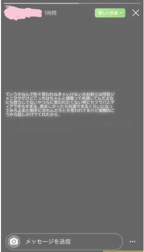 松井 結 麻 twitter