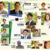 「半沢直樹2013」大阪編(前編)登場人物(キャスト)パパっと丸わかり!中島裕翔が若い!