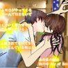 キンプリ妄想歌詞小説「koi-wazurai」20話最終回~Key oh Heart~心のカギ