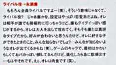 平野紫耀→恋のライバルは永瀬廉