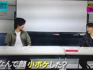 キンプリCDTVライブ岸くん表情
