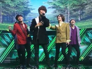 キンプリCDTVライブKey of Heart