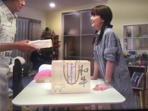 「私の家政夫ナギサさん」5話多部未華子衣装ストライプシャツ