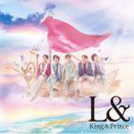 キンプリ2ndアルバム「L&」に超~切ない失恋ソング発見!「泡の影」歌詞とタイトルの意味を解説!