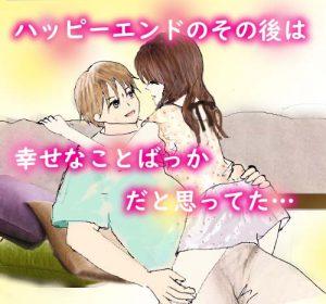 平野紫耀の理想のハグは女の子が上らしい