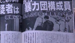 ドラマ「キワドい二人」犯人の子供は黒木?神崎?どっち?