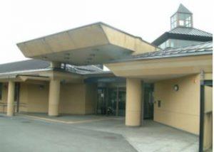 南足柄市保健医療センター