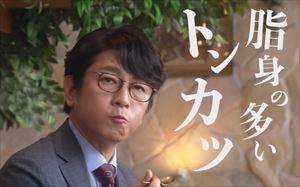 「リモラブ」及川光博