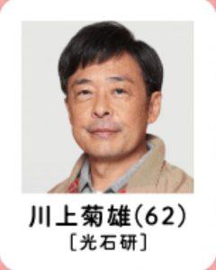 「姉ちゃんの恋人」キャスト登場人物光石研
