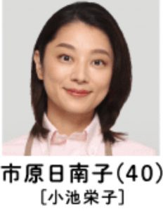 「姉ちゃんの恋人」キャスト登場人物小池栄子