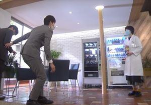ドラマ「リモラブ」2話美々先生(波瑠)の衣装