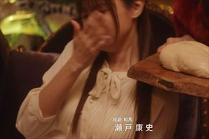 「ルパンの娘」2話三雲華(深田恭子)衣装ブラウス