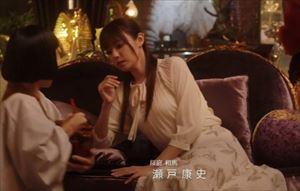 「ルパンの娘」2話三雲華(深田恭子)衣装花柄スカート