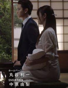 ドラマ「ルパンの娘2」3話三雲華(深田恭子)衣装
