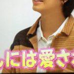 「姉ちゃんの恋人」出演の髙橋海人はリアル弟!お姉ちゃんとのエピソード集めました♡