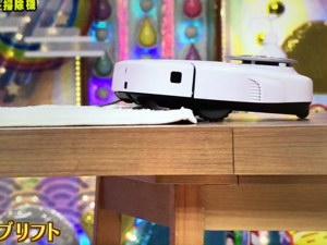 アメトーク2020年家電芸人掃除機