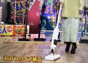 アメトーク2020年家電芸人掃除機バルミューダクイックルワイパーみたいなスティック型掃除機