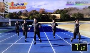 嵐にしやがれ50メートル走櫻井翔タイム
