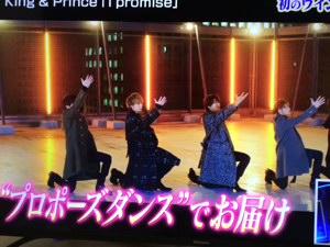 I promise歌詞の意味プロポーズダンス