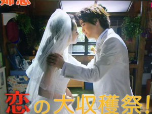 姉ちゃんの恋人(姉恋) 髙橋海人奈緒結婚式