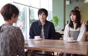 姉ちゃんの恋人(姉恋) 8話予告