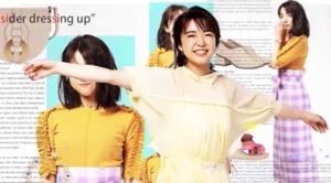 ボス恋(オー!マイ・ボス!恋は別冊で)上白石萌音オープニング映像衣装
