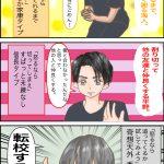 【少クラ】友達と喧嘩したときの対応 髙橋海人、平野紫耀、永瀬(少クラ)