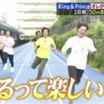 ジャニーズ内50メートル走対決! キンプリ、嵐、Snow Man、SMAP 1番足が速い人は誰?ランキング