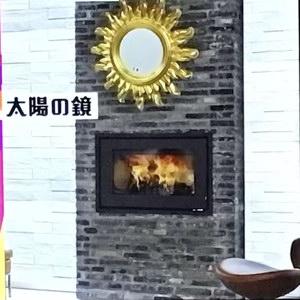櫻井有吉の夜会2021年8月12日平野紫耀の自宅