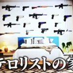 平野紫耀の自宅を詳しく紹介!「櫻井・有吉のザ夜会」2021年8月12日