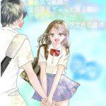 キンプリ妄想歌詞小説「Seasons of Love」14話〜ユメラブ〜想定外恋模様